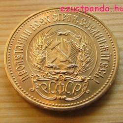 Cservonyec 10 rubel szovjet arany pénzérme
