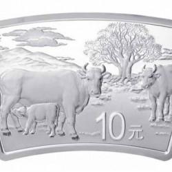 Lunar Bivaly éve 2021 30 gramm 10 yuan proof ezüst érme