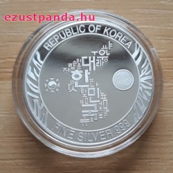 Koreai tigris 2018 1 uncia ezüst érme Dél-Korea