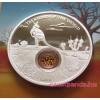 A világ kincsei - Aranyrögök 2014 1 uncia proof ezüst pénzérme aranyrögökkel