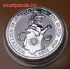 A királynő címerállatai - Mortimer Fehér oroszlánja 2020 2 uncia 5 GBP ezüst pénzérme