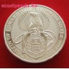 A királynő címerállatai - Griff 2017 2 uncia 5 GBP ezüst pénzérme