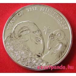 Birka éve:)) 2015 brit 1 uncia ezüst pénzérme