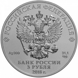 FIFA Futball VB 2018 3 rubel 1 uncia ezüst pénzérme