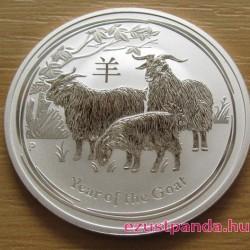 Lunar2 Kecske éve 2015 1 uncia ezüst pénzérme