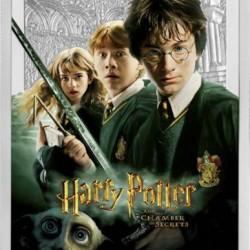 Harry Potter filmek - A Titkok kamrája Niue 2020 1 uncia proof ezüst pénzérme