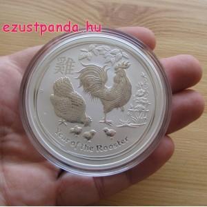 Lunar2 Kakas éve 2017 5 uncia ezüst pénzérme